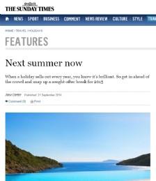 Next Summer Now